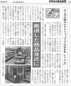 newspaper_20200618